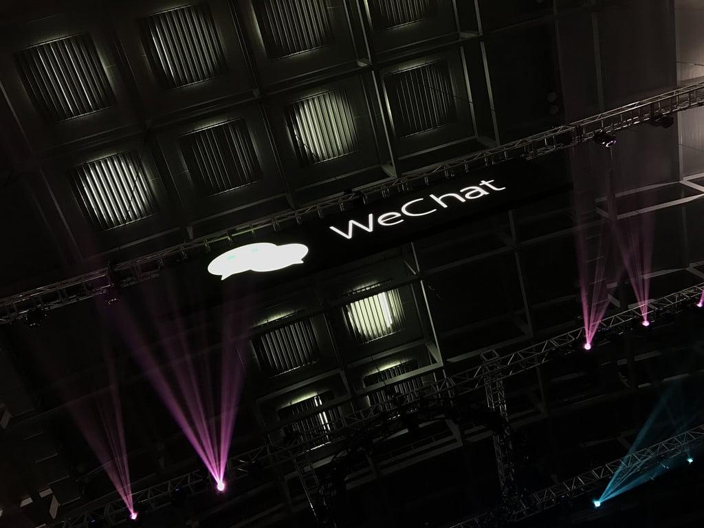 Ich will endlich WeChat